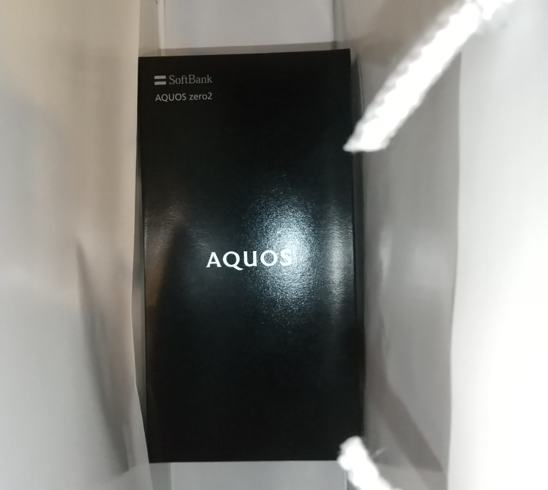 AQUOSzero2