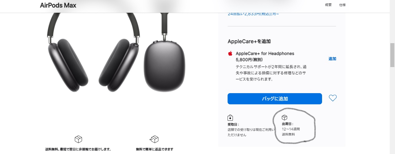 apple 公式画像
